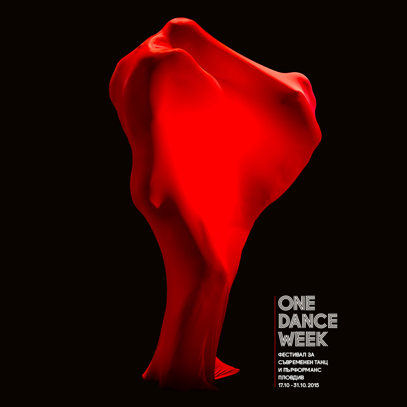 one-dance-week-2015-red-heart
