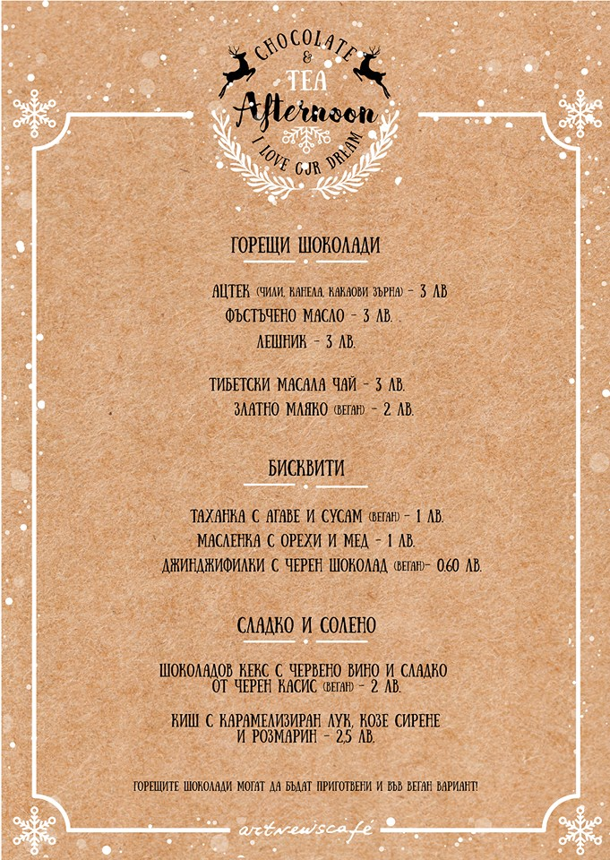 menu-iloveourdream-artnewskafe-zdravka-kokalova