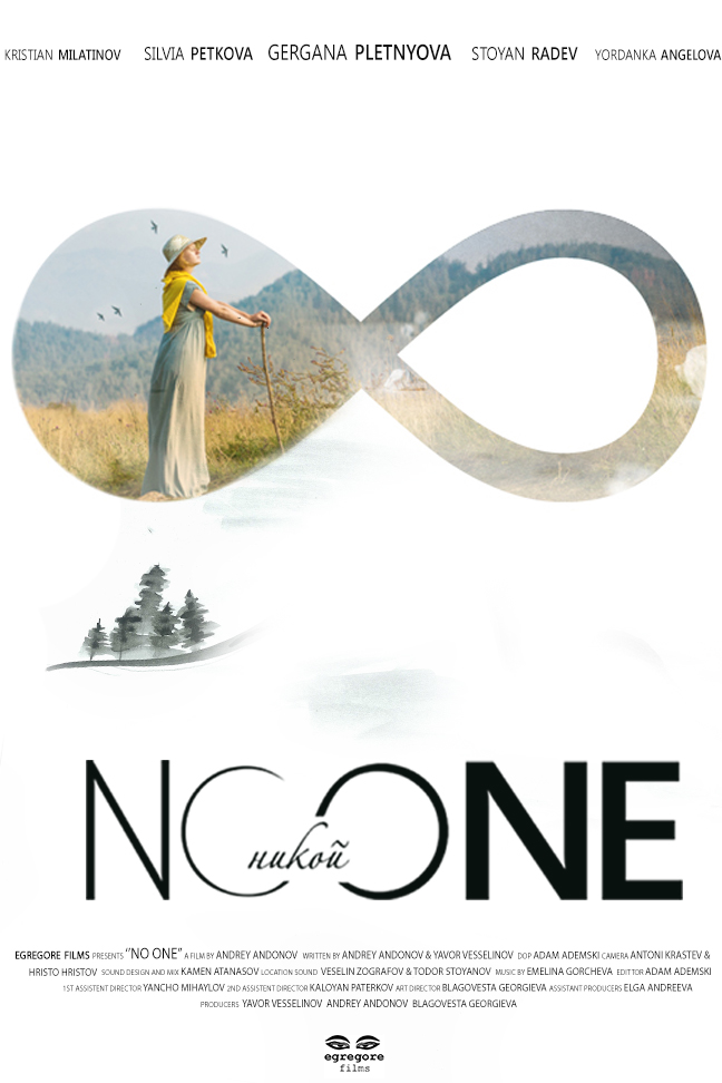 noone_2017_poster