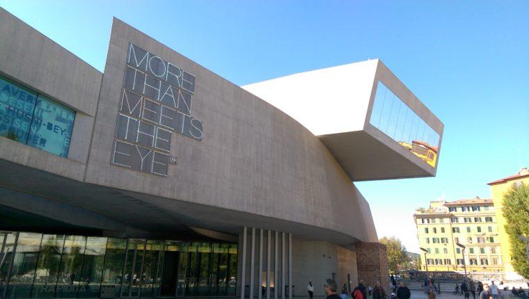 сградата на MAXXI
