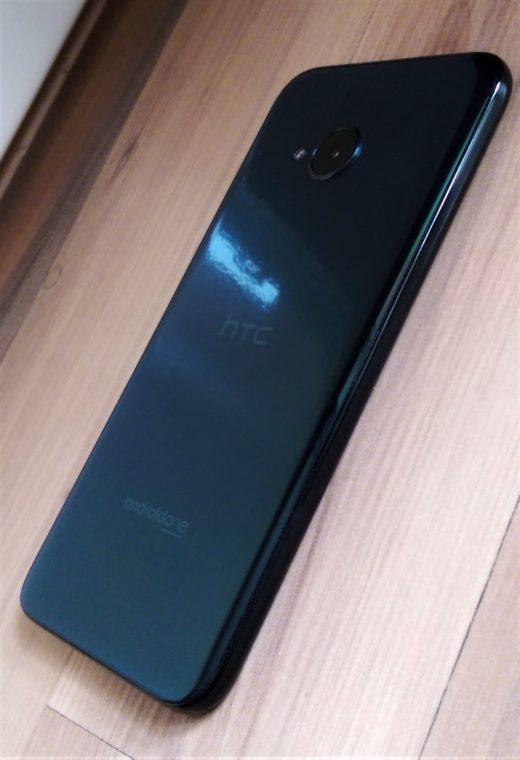 Черен смартфон HTC U11 Life